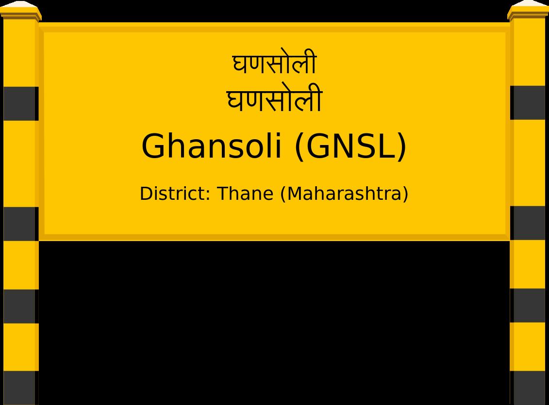 Ghansoli (GNSL) Railway Station