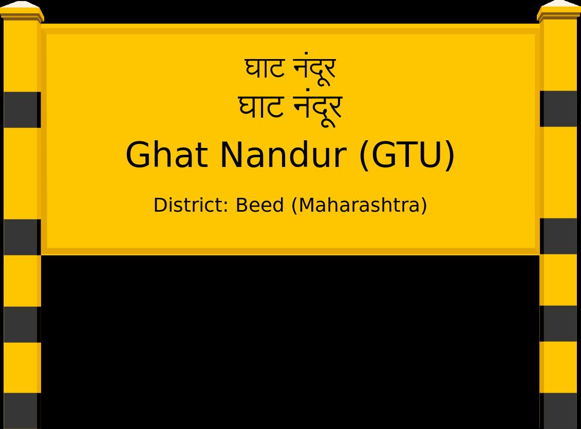 Ghat Nandur (GTU) Railway Station