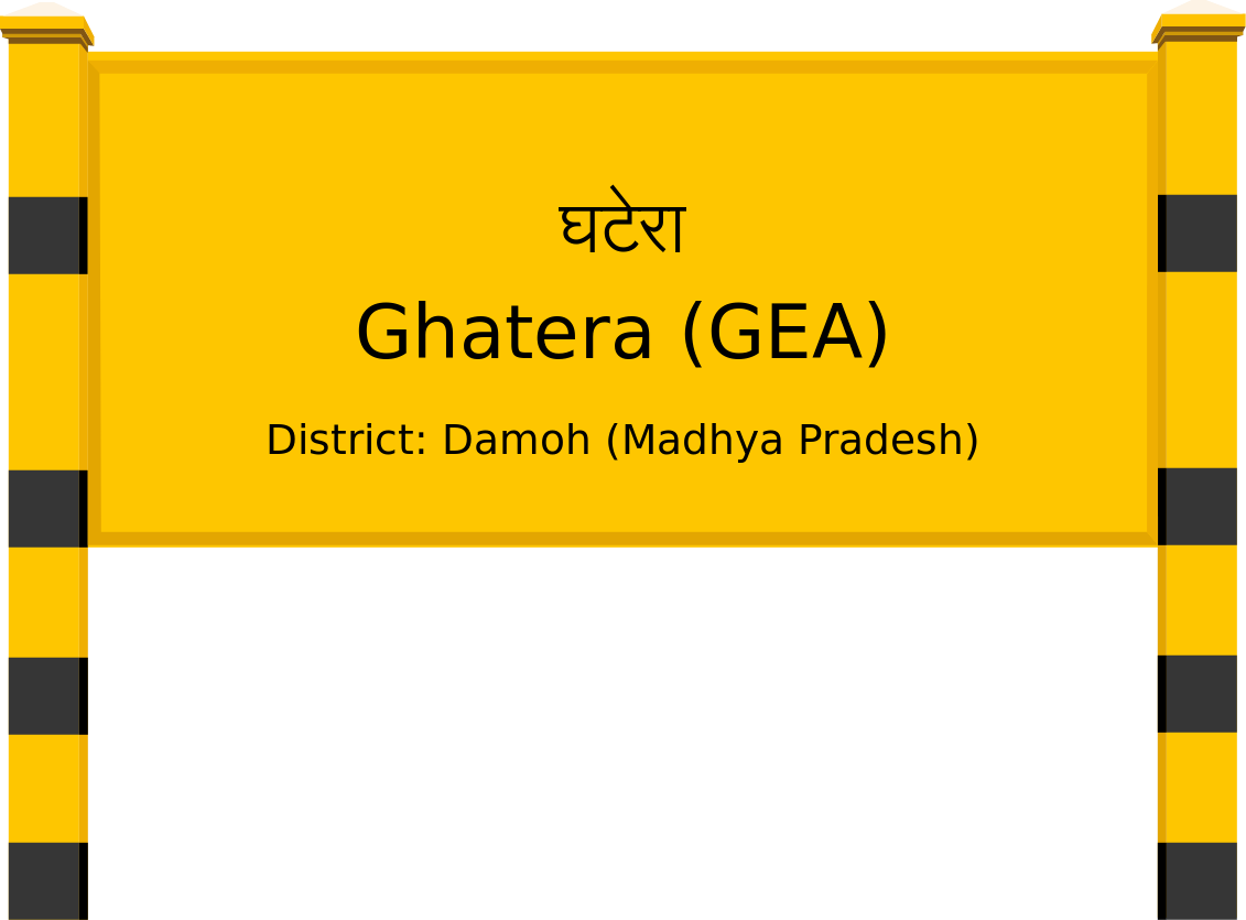 Ghatera (GEA) Railway Station