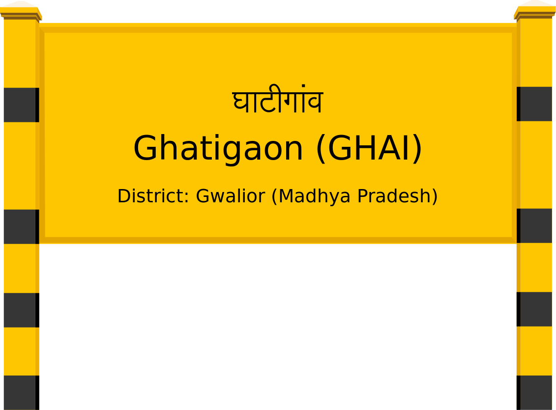 Ghatigaon (GHAI) Railway Station