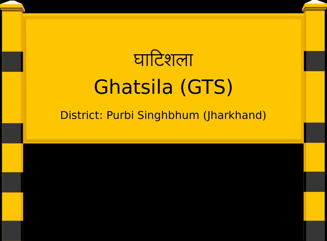 Ghatsila (GTS) Railway Station