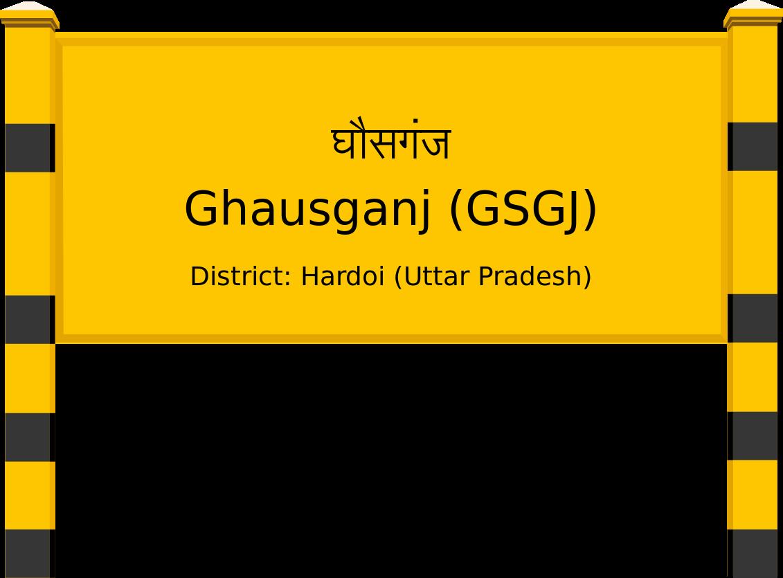 Ghausganj (GSGJ) Railway Station