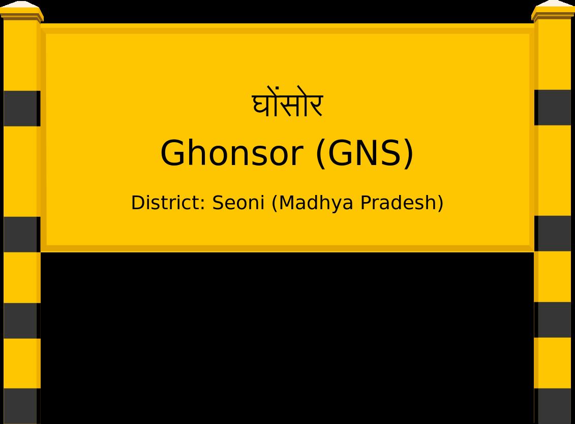 Ghonsor (GNS) Railway Station