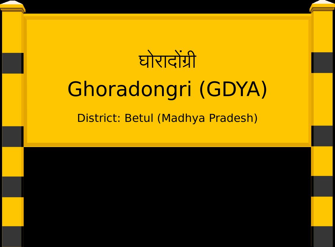 Ghoradongri (GDYA) Railway Station