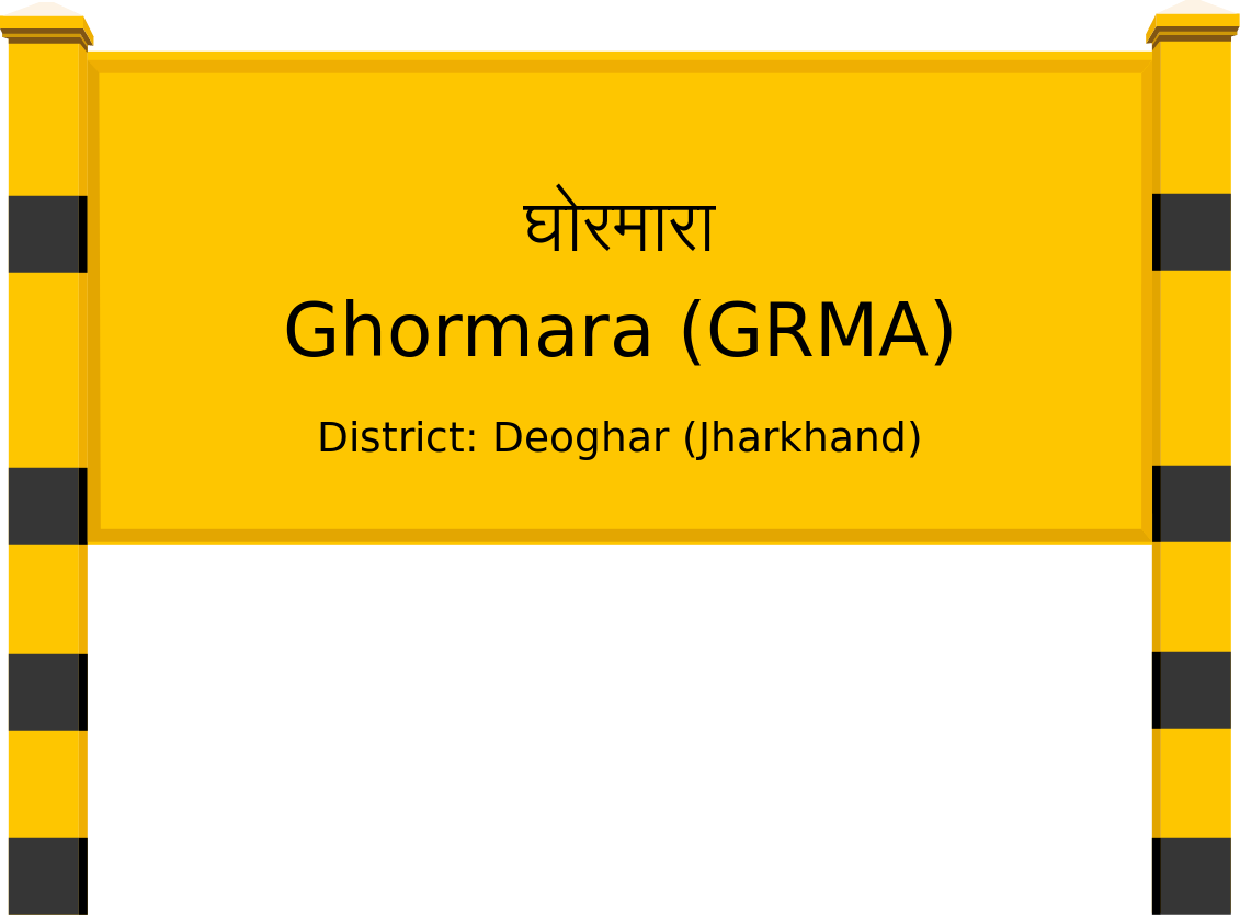 Ghormara (GRMA) Railway Station