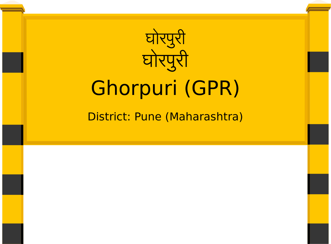 Ghorpuri (GPR) Railway Station
