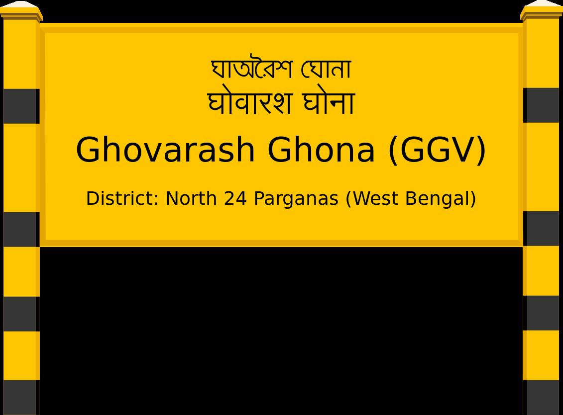 Ghovarash Ghona (GGV) Railway Station
