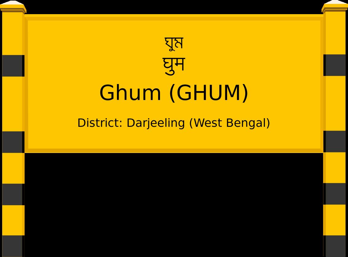 Ghum (GHUM) Railway Station
