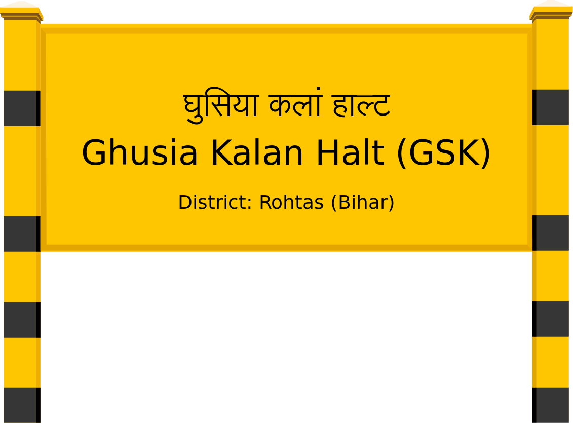 Ghusia Kalan Halt (GSK) Railway Station