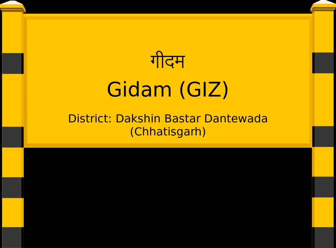 Gidam (GIZ) Railway Station