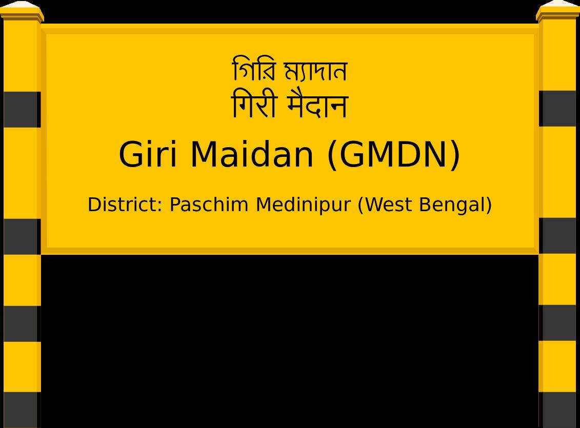 Giri Maidan (GMDN) Railway Station