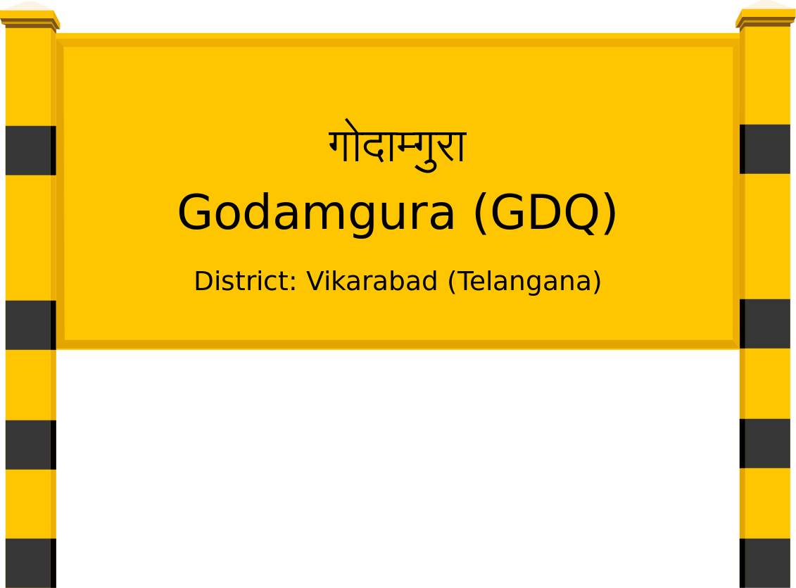Godamgura (GDQ) Railway Station