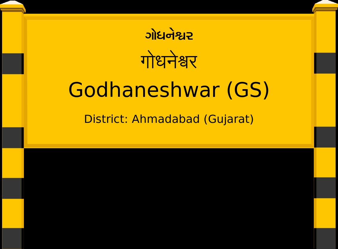 Godhaneshwar (GS) Railway Station