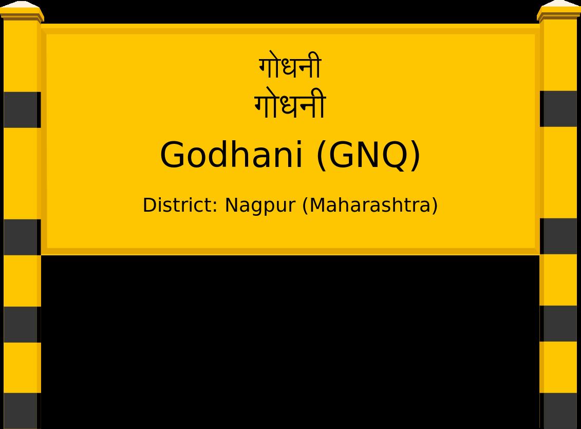 Godhani (GNQ) Railway Station
