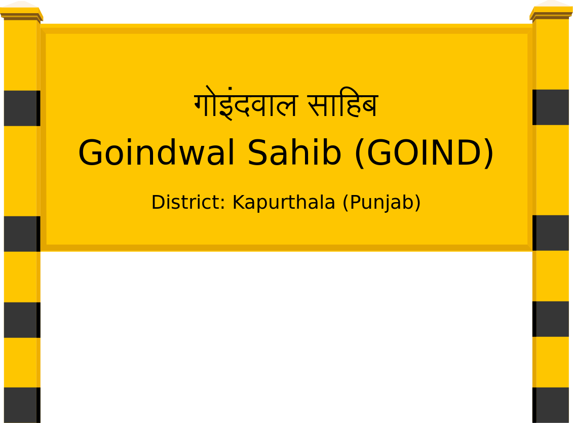 Goindwal Sahib (GOIND) Railway Station