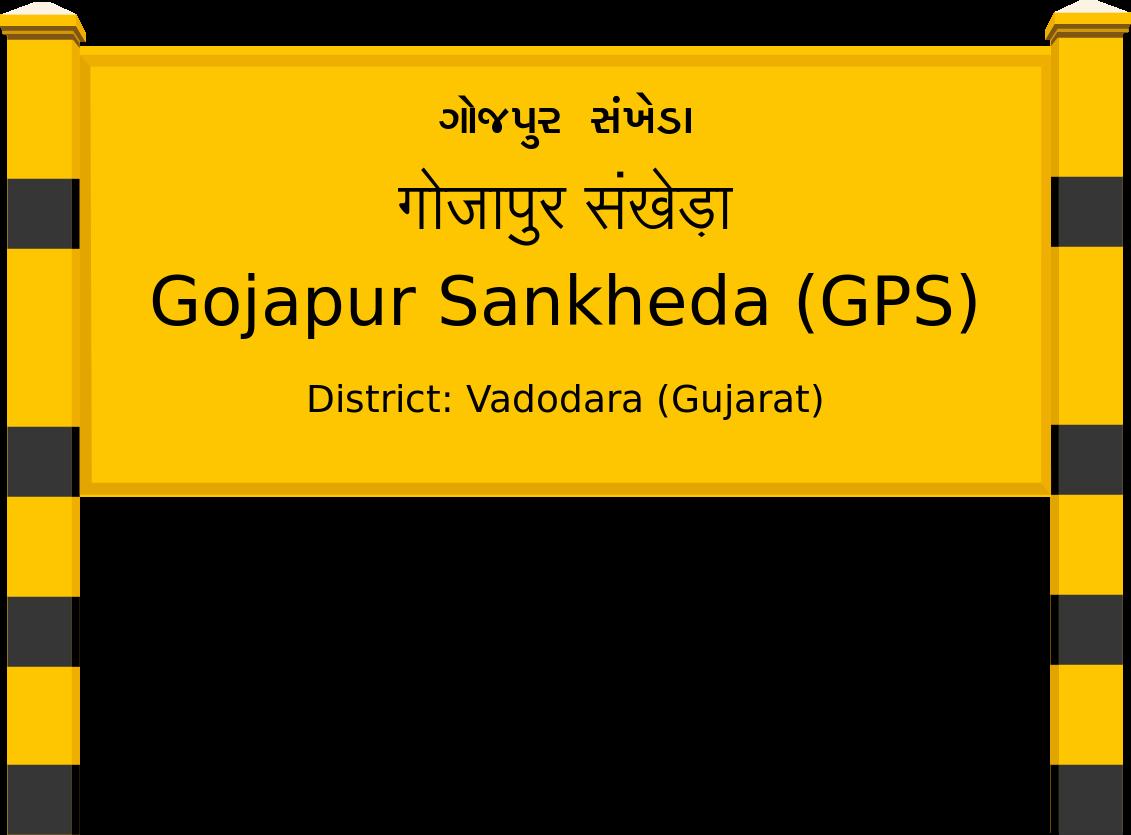 Gojapur Sankheda (GPS) Railway Station