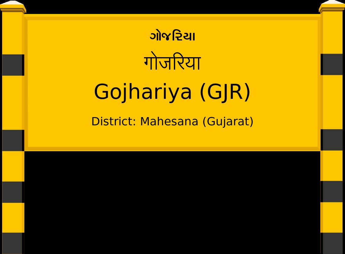 Gojhariya (GJR) Railway Station