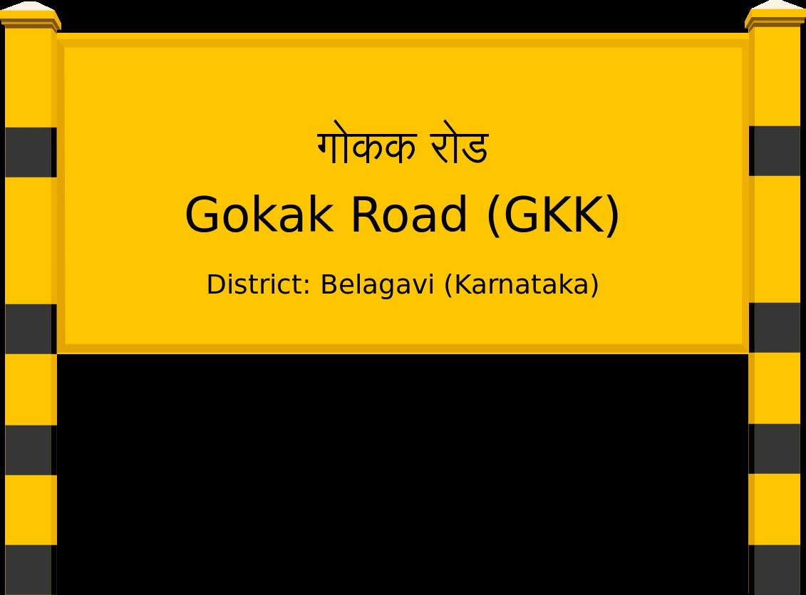 Gokak Road (GKK) Railway Station