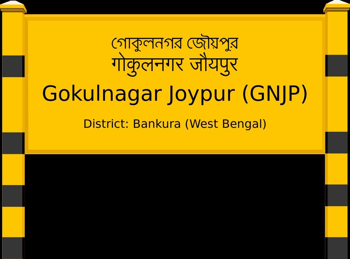 Gokulnagar Joypur (GNJP) Railway Station