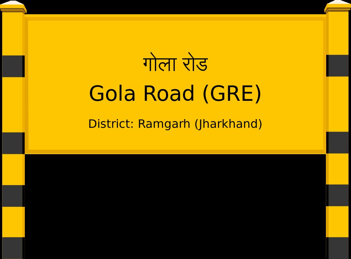Gola Road (GRE) Railway Station