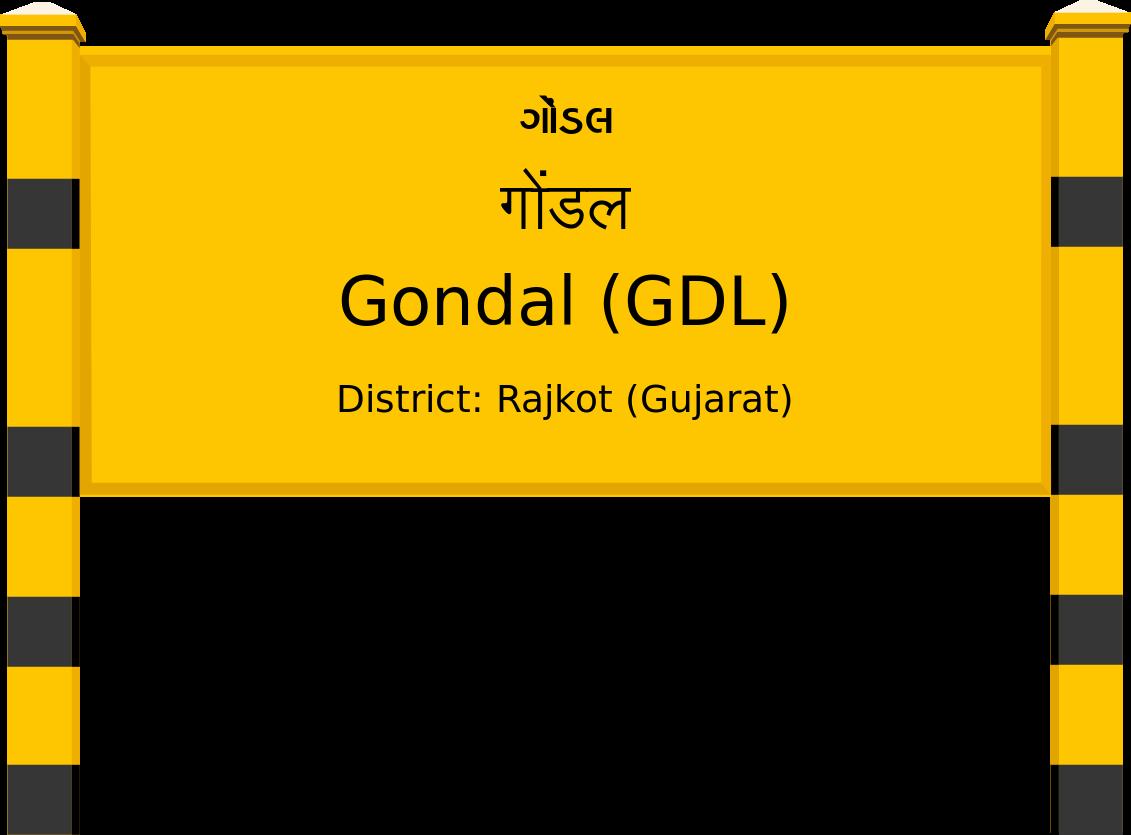 Gondal (GDL) Railway Station