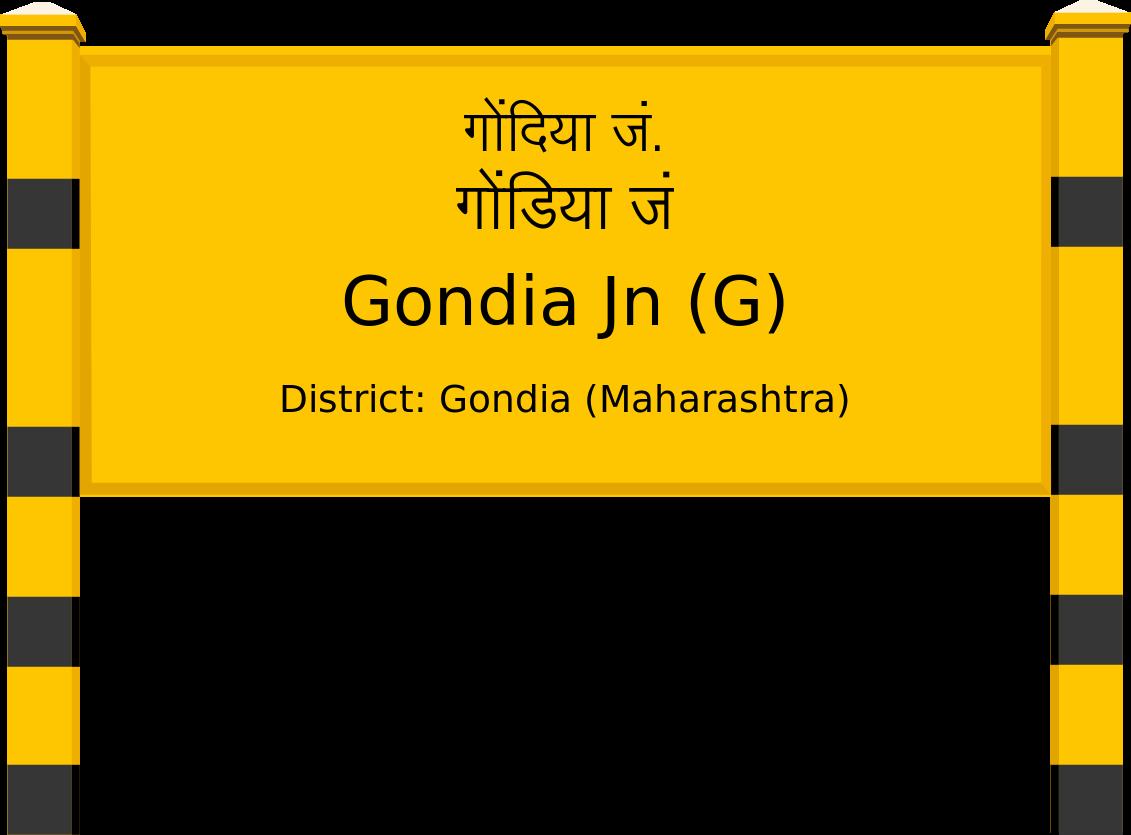 Gondia Jn (G) Railway Station
