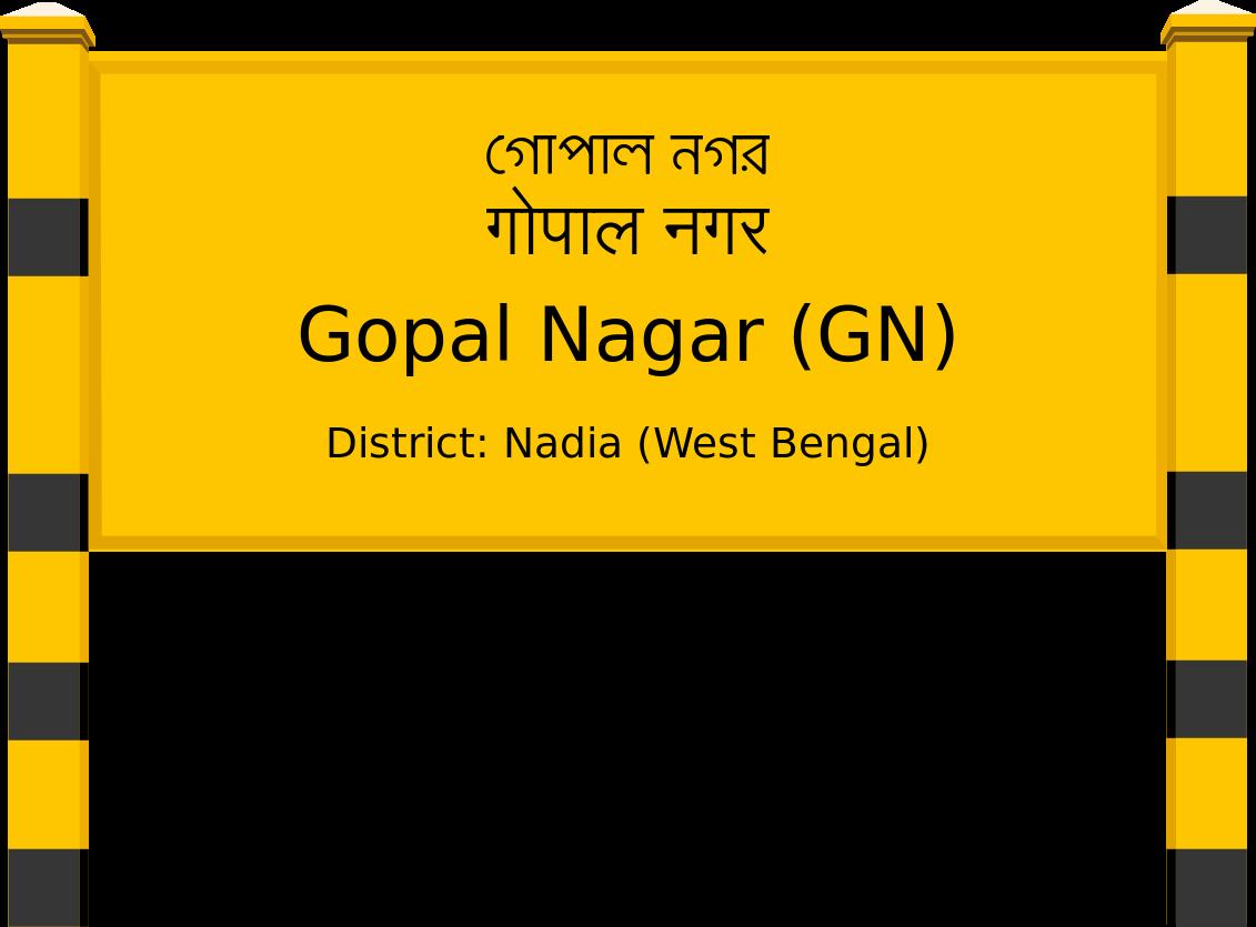 Gopal Nagar (GN) Railway Station