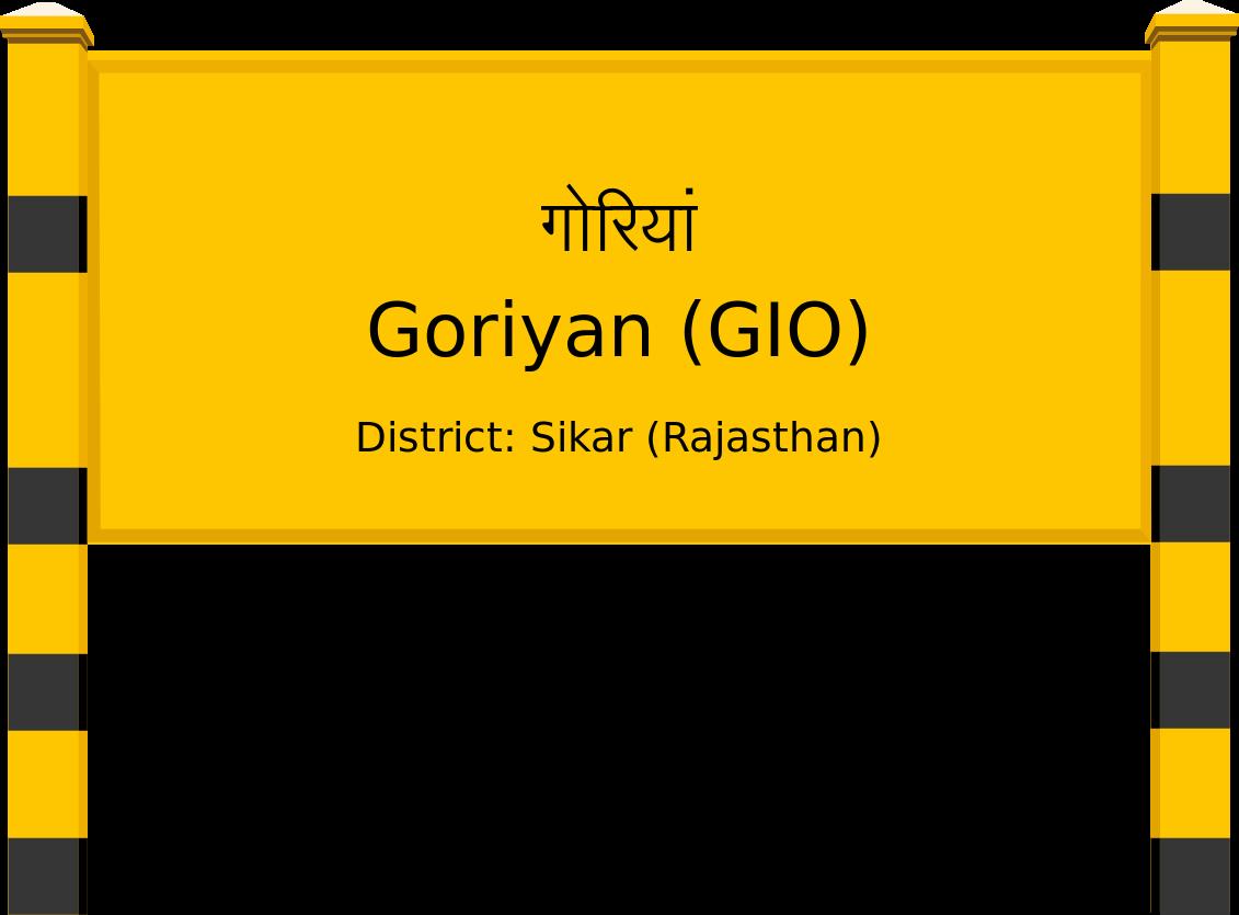 Goriyan (GIO) Railway Station