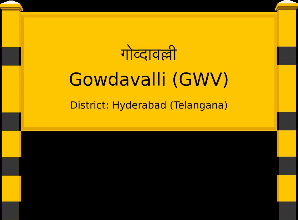 Gowdavalli (GWV) Railway Station