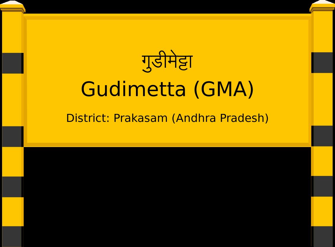 Gudimetta (GMA) Railway Station