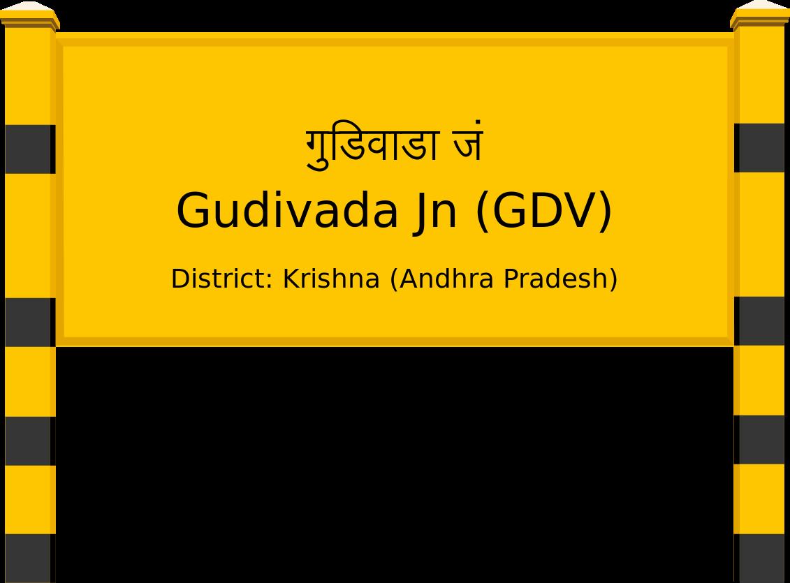 Gudivada Jn (GDV) Railway Station