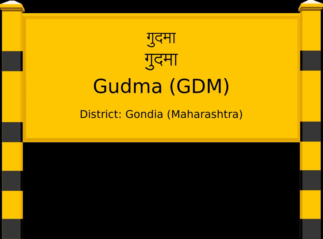 Gudma (GDM) Railway Station