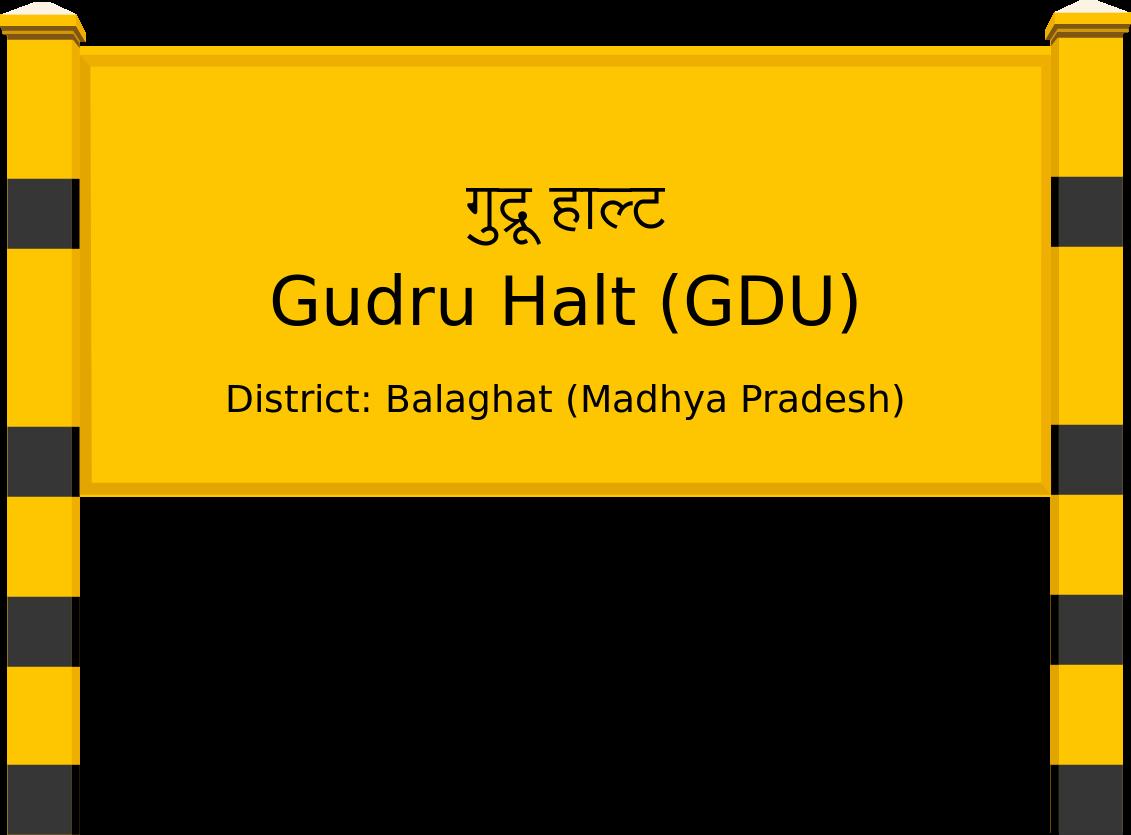 Gudru Halt (GDU) Railway Station