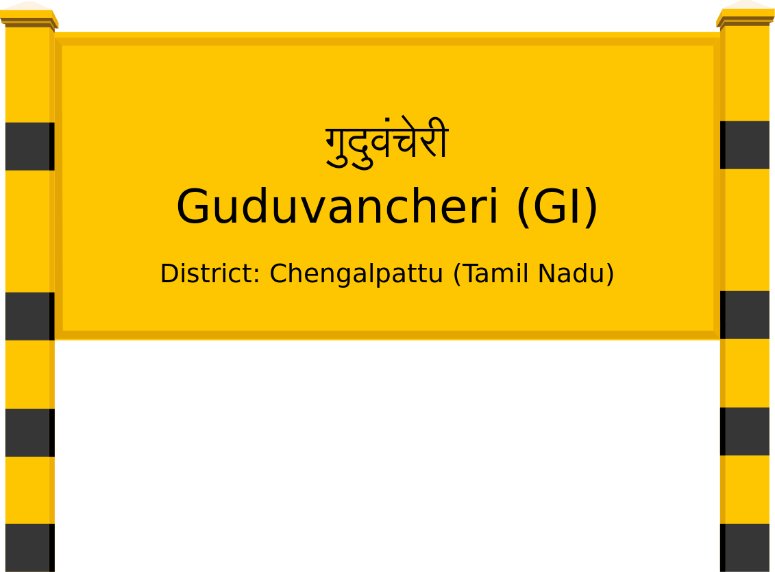 Guduvancheri (GI) Railway Station