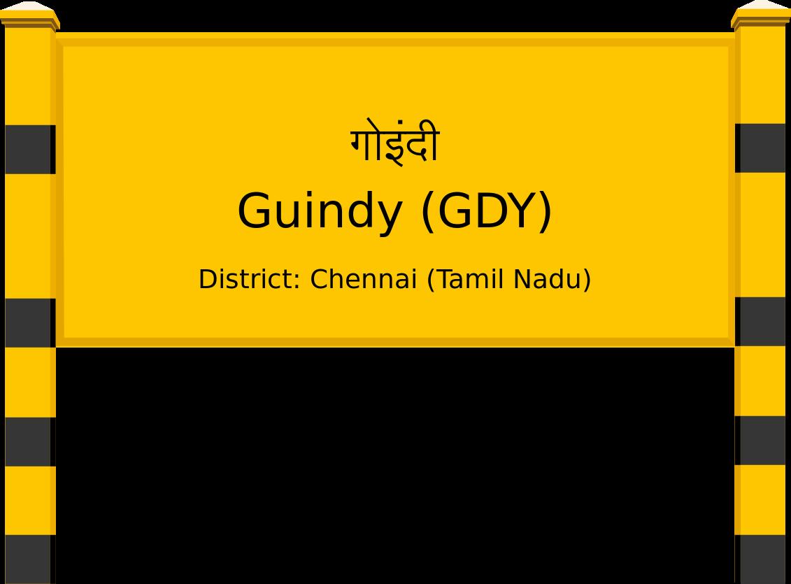 Guindy (GDY) Railway Station