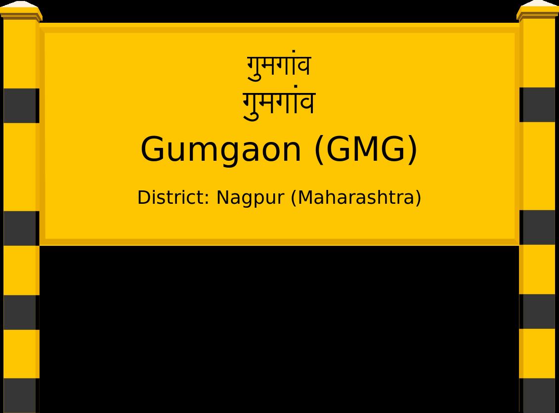 Gumgaon (GMG) Railway Station