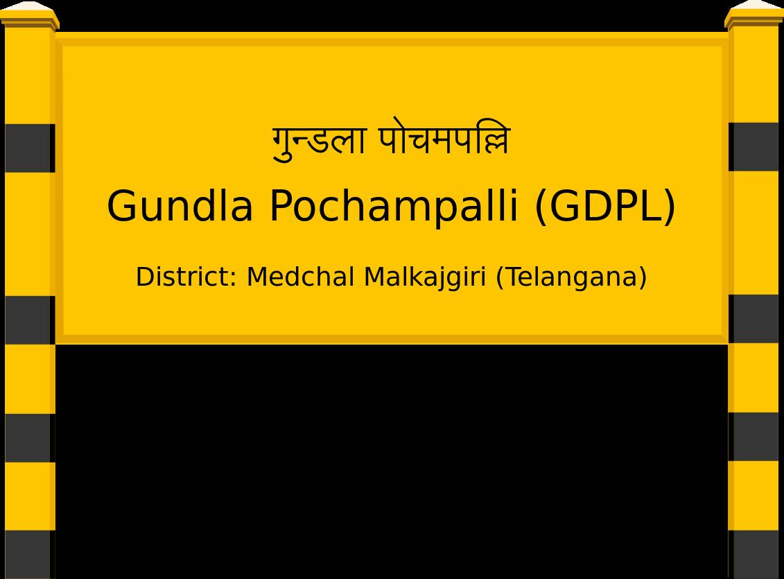 Gundla Pochampalli (GDPL) Railway Station