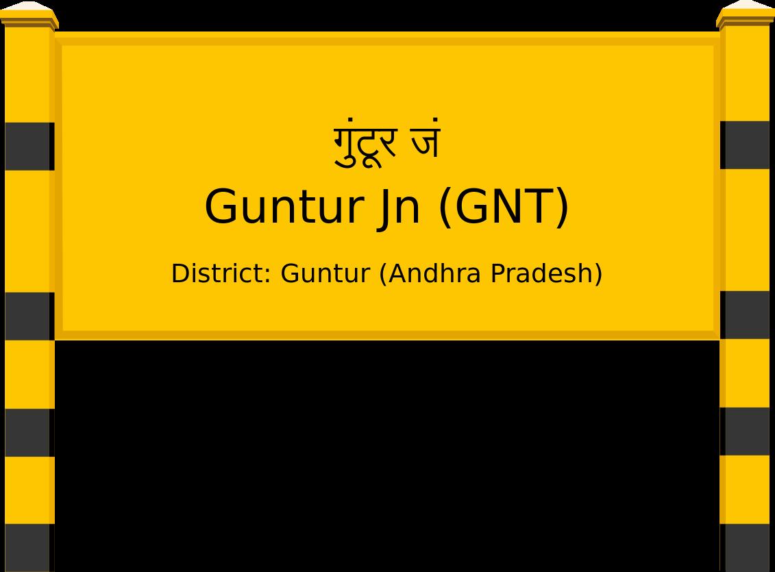 Guntur Jn (GNT) Railway Station