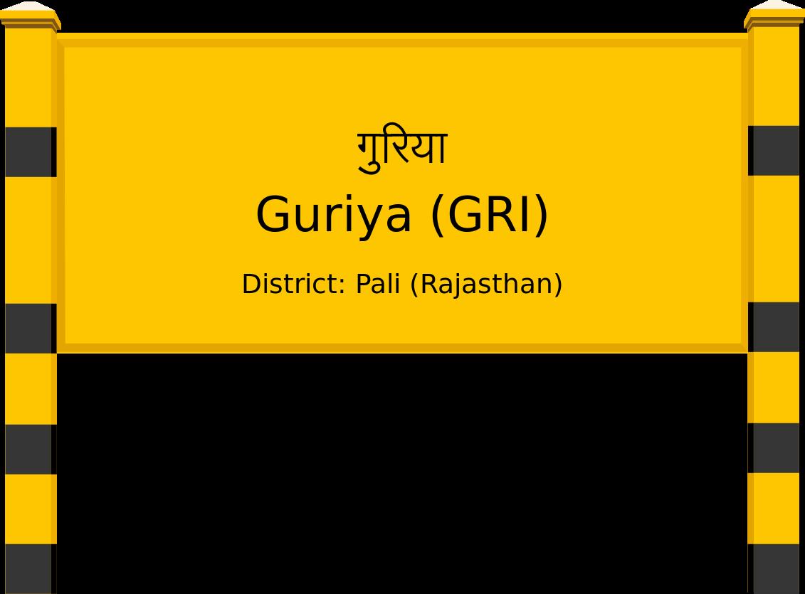 Guriya (GRI) Railway Station