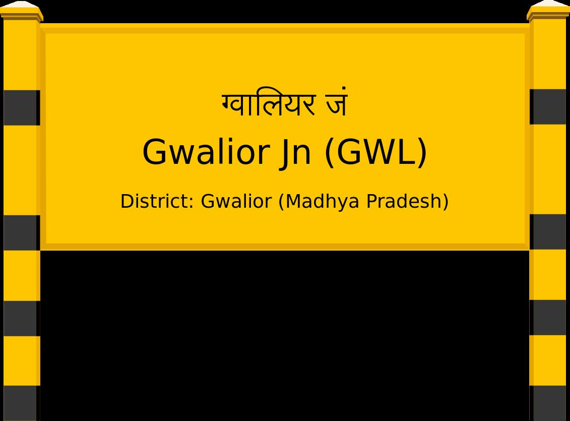 Gwalior Jn (GWL) Railway Station
