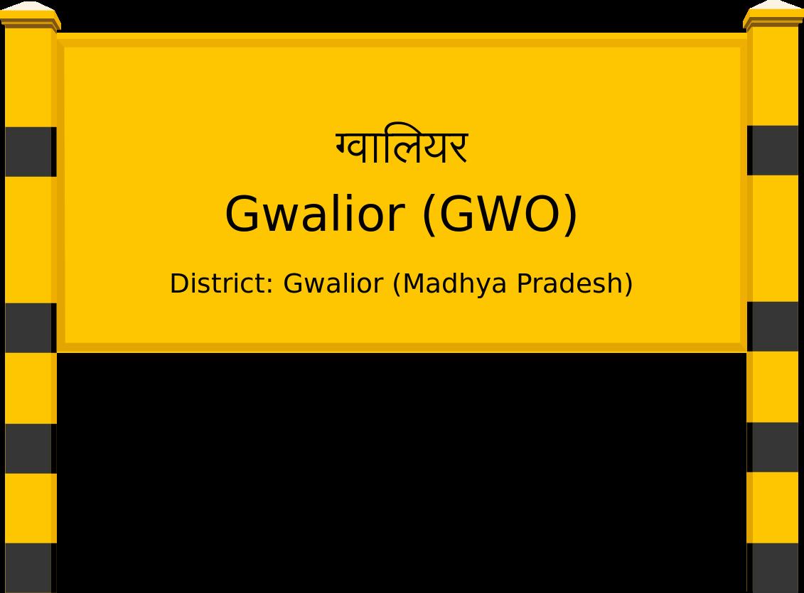 Gwalior (GWO) Railway Station
