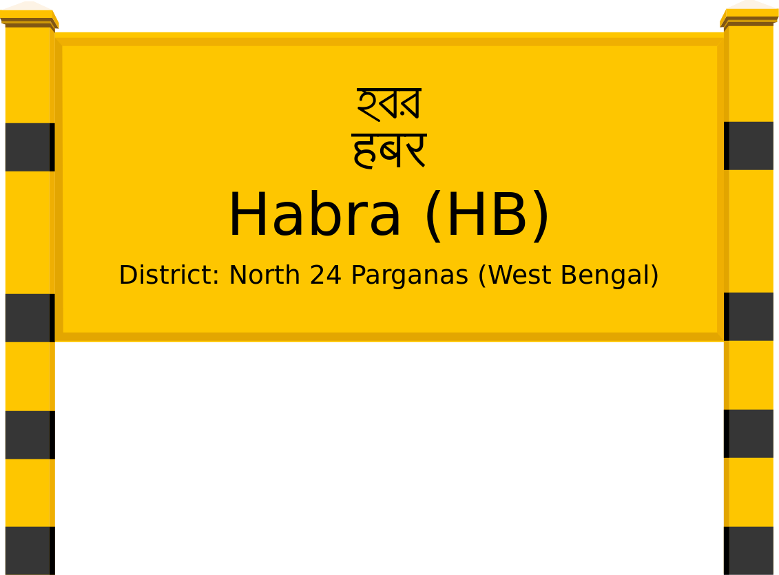 Habra (HB) Railway Station