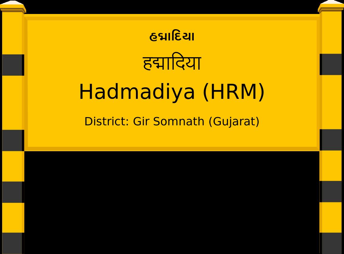 Hadmadiya (HRM) Railway Station