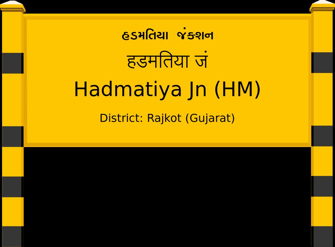 Hadmatiya Jn (HM) Railway Station