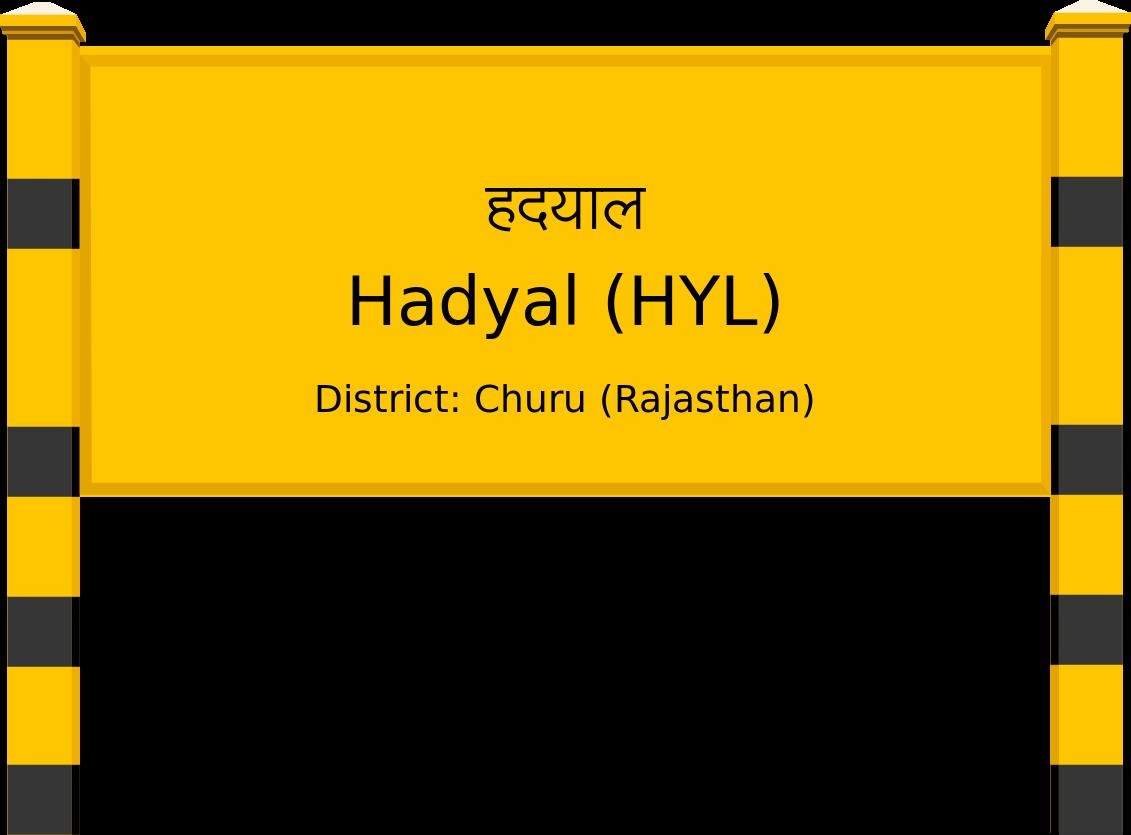 Hadyal (HYL) Railway Station