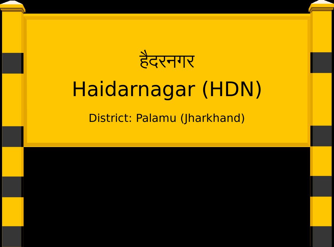 Haidarnagar (HDN) Railway Station