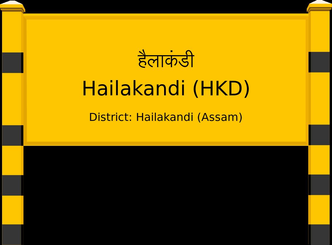Hailakandi (HKD) Railway Station
