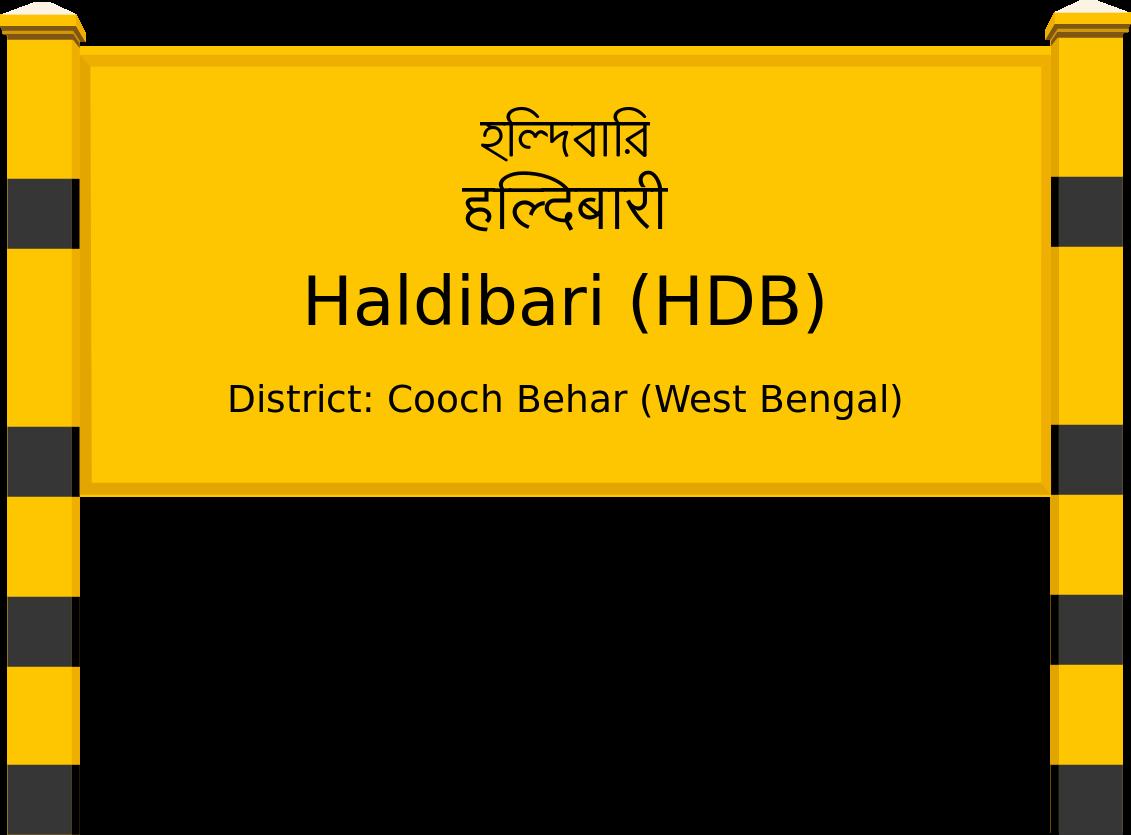 Haldibari (HDB) Railway Station
