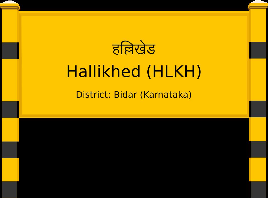 Hallikhed (HLKH) Railway Station