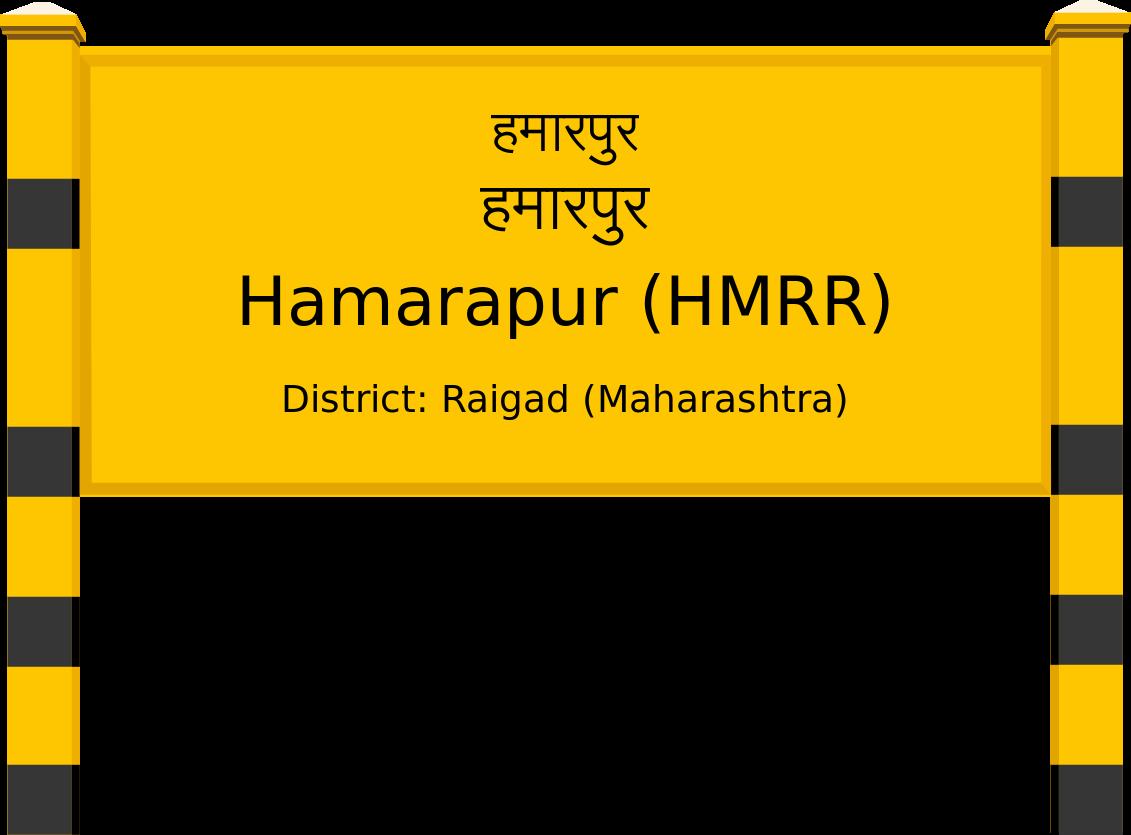 Hamarapur (HMRR) Railway Station